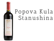 Popova Kula Stanushina label