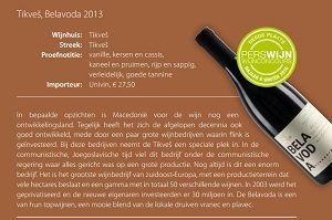 <h3>Bela Voda 3e prijs bij Perswijn Select</h3>